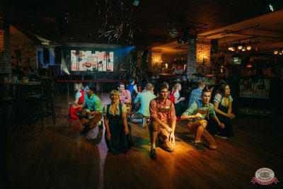 Вечеринка Love Power, 16 августа 2019 - Ресторан «Максимилианс» Красноярск - 31