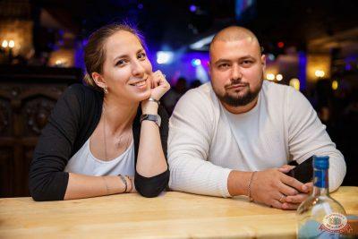 Вечеринка Love Power, 16 августа 2019 - Ресторан «Максимилианс» Красноярск - 35