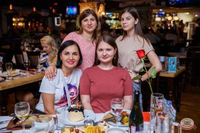 Вечеринка Love Power, 16 августа 2019 - Ресторан «Максимилианс» Красноярск - 36