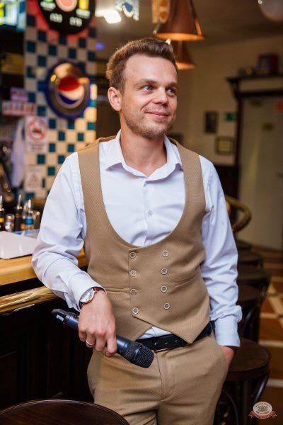 Вечеринка Love Power, 16 августа 2019 - Ресторан «Максимилианс» Красноярск - 38