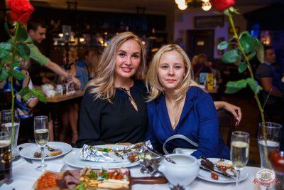 Вечеринка Love Power, 16 августа 2019 - Ресторан «Максимилианс» Красноярск - 39
