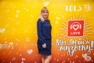 Вечеринка Love Power, 16 августа 2019 - Ресторан «Максимилианс» Красноярск - 4