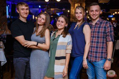 Вечеринка Love Power, 16 августа 2019 - Ресторан «Максимилианс» Красноярск - 40