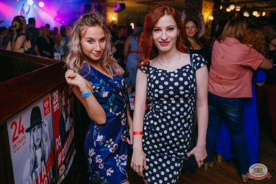 Вечеринка Love Power, 16 августа 2019 - Ресторан «Максимилианс» Красноярск - 43