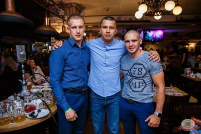 Вечеринка Love Power, 16 августа 2019 - Ресторан «Максимилианс» Красноярск - 44