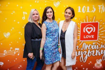 Вечеринка Love Power, 16 августа 2019 - Ресторан «Максимилианс» Красноярск - 5