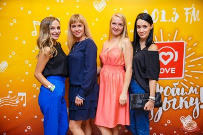 Вечеринка Love Power, 16 августа 2019 - Ресторан «Максимилианс» Красноярск - 6