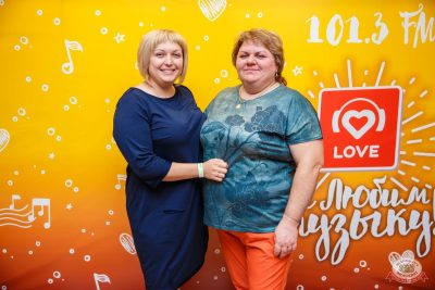 Вечеринка Love Power, 16 августа 2019 - Ресторан «Максимилианс» Красноярск - 7