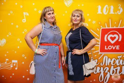 Вечеринка Love Power, 16 августа 2019 - Ресторан «Максимилианс» Красноярск - 9