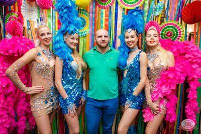«Дыхание ночи»: Latino fiesta, 17 августа 2019 - Ресторан «Максимилианс» Красноярск - 11