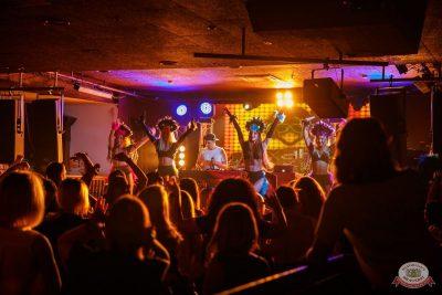 «Дыхание ночи»: Latino fiesta, 17 августа 2019 - Ресторан «Максимилианс» Красноярск - 14