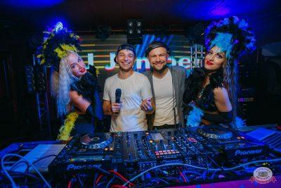 «Дыхание ночи»: Latino fiesta, 17 августа 2019 - Ресторан «Максимилианс» Красноярск - 17