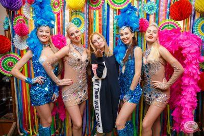 «Дыхание ночи»: Latino fiesta, 17 августа 2019 - Ресторан «Максимилианс» Красноярск - 2