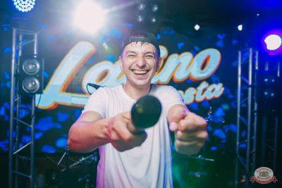 «Дыхание ночи»: Latino fiesta, 17 августа 2019 - Ресторан «Максимилианс» Красноярск - 21