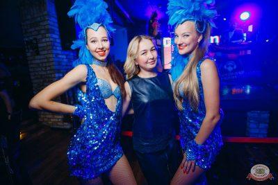 «Дыхание ночи»: Latino fiesta, 17 августа 2019 - Ресторан «Максимилианс» Красноярск - 22