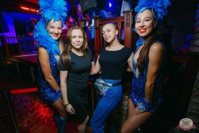 «Дыхание ночи»: Latino fiesta, 17 августа 2019 - Ресторан «Максимилианс» Красноярск - 24