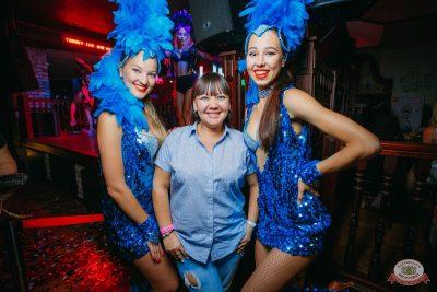 «Дыхание ночи»: Latino fiesta, 17 августа 2019 - Ресторан «Максимилианс» Красноярск - 25