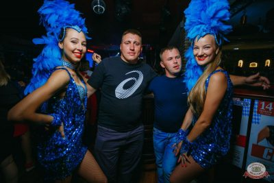 «Дыхание ночи»: Latino fiesta, 17 августа 2019 - Ресторан «Максимилианс» Красноярск - 27