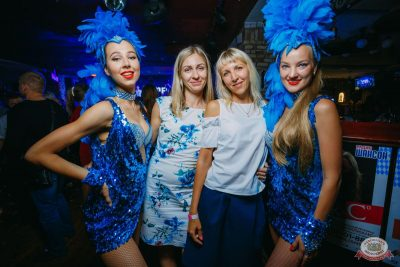 «Дыхание ночи»: Latino fiesta, 17 августа 2019 - Ресторан «Максимилианс» Красноярск - 28