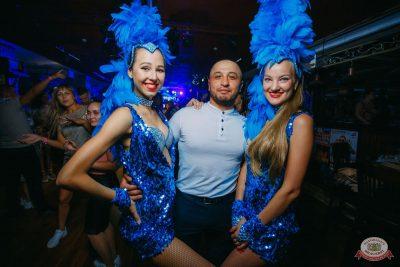 «Дыхание ночи»: Latino fiesta, 17 августа 2019 - Ресторан «Максимилианс» Красноярск - 29