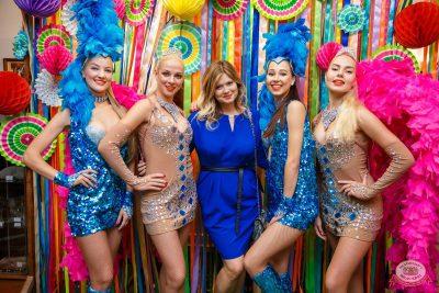 «Дыхание ночи»: Latino fiesta, 17 августа 2019 - Ресторан «Максимилианс» Красноярск - 3