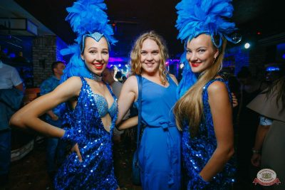 «Дыхание ночи»: Latino fiesta, 17 августа 2019 - Ресторан «Максимилианс» Красноярск - 30