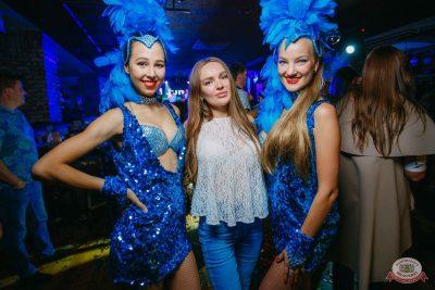 «Дыхание ночи»: Latino fiesta, 17 августа 2019 - Ресторан «Максимилианс» Красноярск - 32