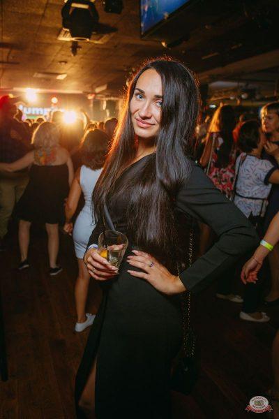 «Дыхание ночи»: Latino fiesta, 17 августа 2019 - Ресторан «Максимилианс» Красноярск - 37