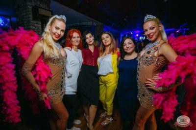 «Дыхание ночи»: Latino fiesta, 17 августа 2019 - Ресторан «Максимилианс» Красноярск - 44