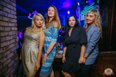 «Дыхание ночи»: Latino fiesta, 17 августа 2019 - Ресторан «Максимилианс» Красноярск - 45