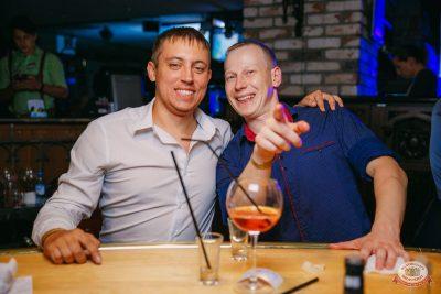 «Дыхание ночи»: Latino fiesta, 17 августа 2019 - Ресторан «Максимилианс» Красноярск - 46