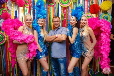«Дыхание ночи»: Latino fiesta, 17 августа 2019 - Ресторан «Максимилианс» Красноярск - 5
