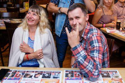 Вечеринка «Ретро FM», 23 августа 2019 - Ресторан «Максимилианс» Красноярск - 10