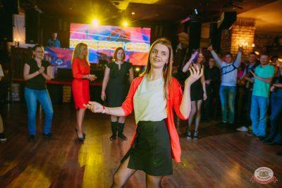 Вечеринка «Ретро FM», 23 августа 2019 - Ресторан «Максимилианс» Красноярск - 16