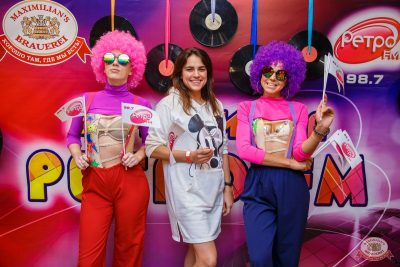 Вечеринка «Ретро FM», 23 августа 2019 - Ресторан «Максимилианс» Красноярск - 2