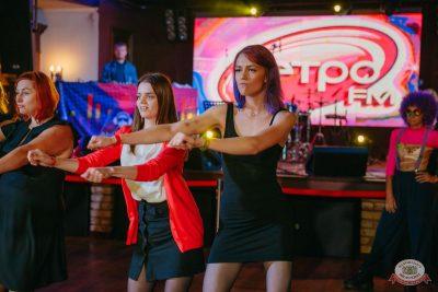 Вечеринка «Ретро FM», 23 августа 2019 - Ресторан «Максимилианс» Красноярск - 20