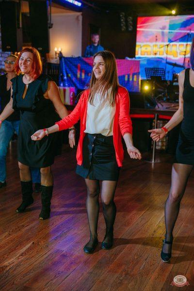 Вечеринка «Ретро FM», 23 августа 2019 - Ресторан «Максимилианс» Красноярск - 21