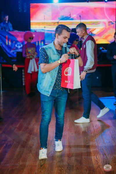 Вечеринка «Ретро FM», 23 августа 2019 - Ресторан «Максимилианс» Красноярск - 23