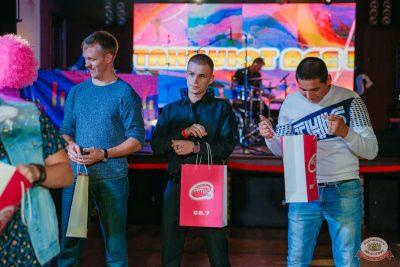 Вечеринка «Ретро FM», 23 августа 2019 - Ресторан «Максимилианс» Красноярск - 24
