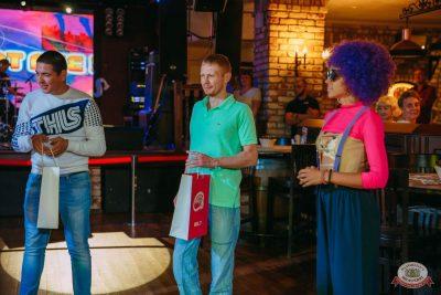 Вечеринка «Ретро FM», 23 августа 2019 - Ресторан «Максимилианс» Красноярск - 25