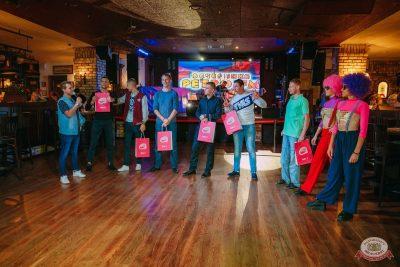 Вечеринка «Ретро FM», 23 августа 2019 - Ресторан «Максимилианс» Красноярск - 27