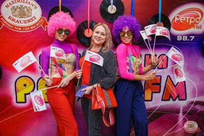Вечеринка «Ретро FM», 23 августа 2019 - Ресторан «Максимилианс» Красноярск - 3