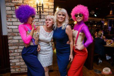 Вечеринка «Ретро FM», 23 августа 2019 - Ресторан «Максимилианс» Красноярск - 37