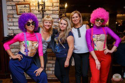 Вечеринка «Ретро FM», 23 августа 2019 - Ресторан «Максимилианс» Красноярск - 38