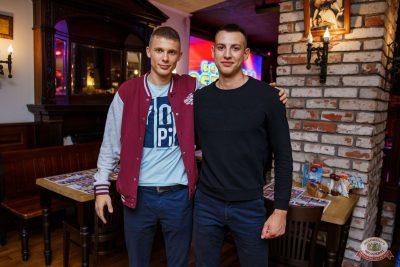 Вечеринка «Ретро FM», 23 августа 2019 - Ресторан «Максимилианс» Красноярск - 40
