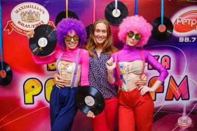 Вечеринка «Ретро FM», 23 августа 2019 - Ресторан «Максимилианс» Красноярск - 8