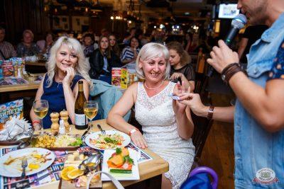 Вечеринка «Ретро FM», 23 августа 2019 - Ресторан «Максимилианс» Красноярск - 9