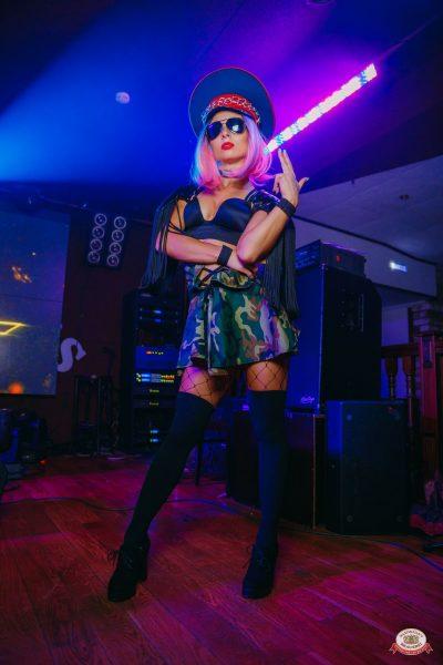 «Дыхание ночи»: Dj Feel, 24 августа 2019 - Ресторан «Максимилианс» Красноярск - 11
