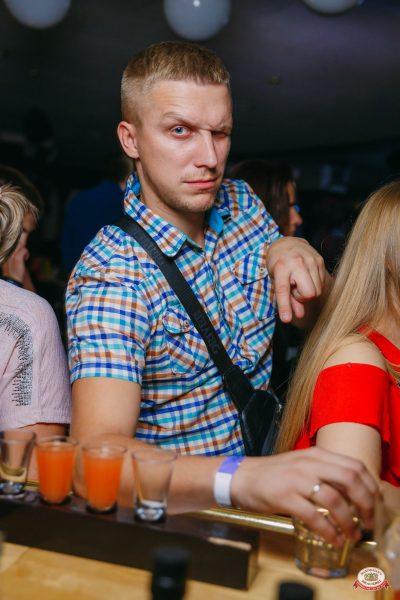 «Дыхание ночи»: Dj Feel, 24 августа 2019 - Ресторан «Максимилианс» Красноярск - 16