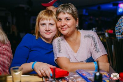 «Дыхание ночи»: Dj Feel, 24 августа 2019 - Ресторан «Максимилианс» Красноярск - 17